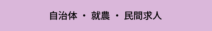 living-btn-01