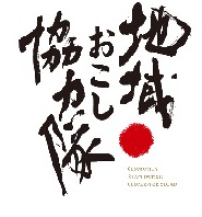 chiikwiokoshi2
